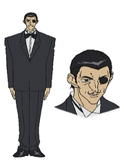 https://ami.animecharactersdatabase.com/uploads/chars/4758-52684647.png