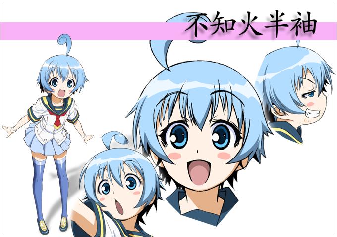 https://ami.animecharactersdatabase.com/uploads/chars/4758-553277716.png