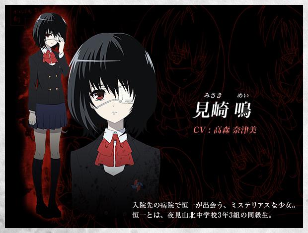 https://ami.animecharactersdatabase.com/uploads/chars/4758-560065514.jpg