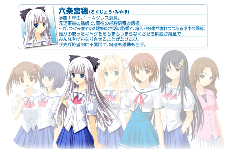 https://ami.animecharactersdatabase.com/uploads/chars/4758-59436251.png
