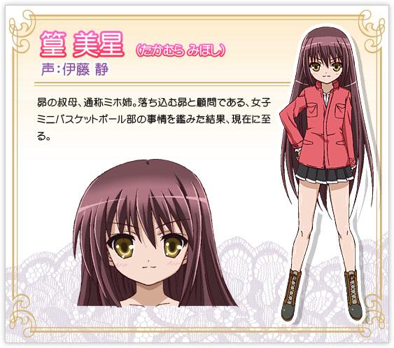 https://ami.animecharactersdatabase.com/uploads/chars/4758-752261306.jpg