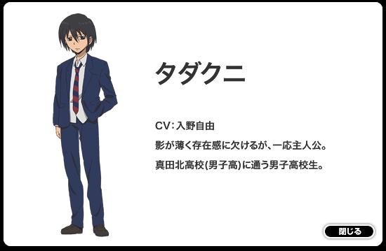 https://ami.animecharactersdatabase.com/uploads/chars/4758-818803125.png