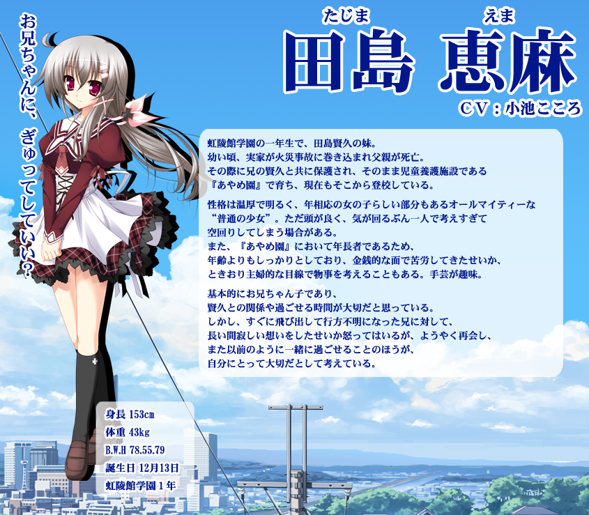 https://ami.animecharactersdatabase.com/uploads/chars/4758-878636073.png