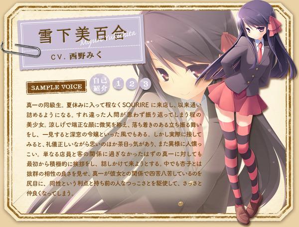 https://ami.animecharactersdatabase.com/uploads/chars/4903-1537472216.jpg
