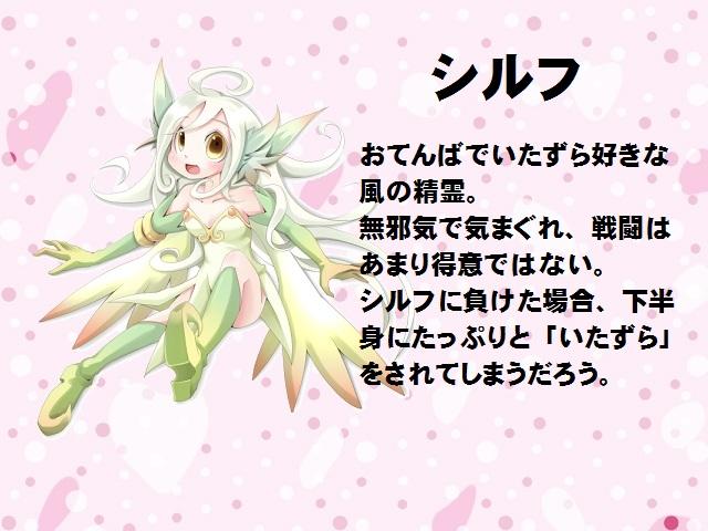 https://ami.animecharactersdatabase.com/uploads/chars/5046-664571699.jpg