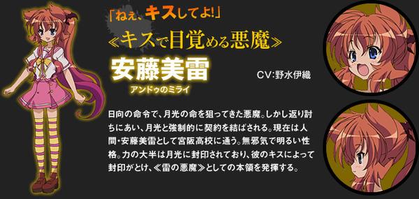 https://ami.animecharactersdatabase.com/uploads/chars/5092-1104509326.jpg