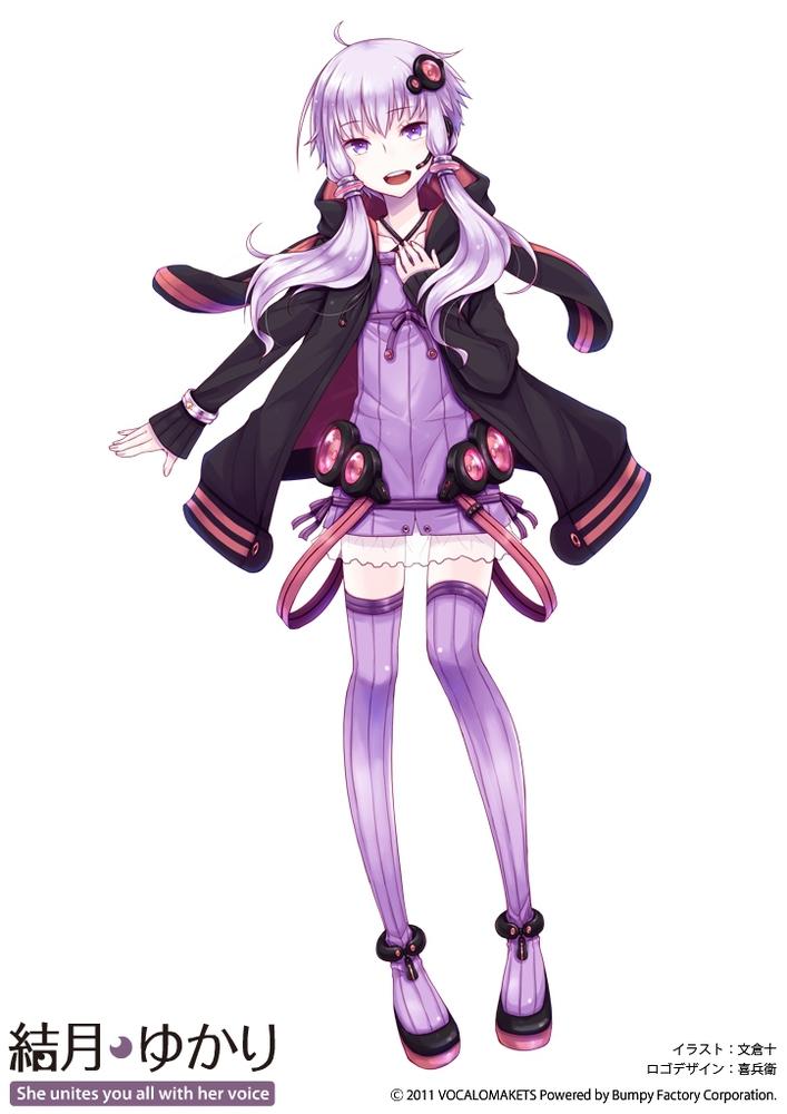 https://ami.animecharactersdatabase.com/uploads/chars/5092-1135297812.jpg