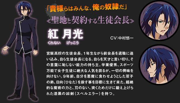 https://ami.animecharactersdatabase.com/uploads/chars/5092-1432922418.jpg