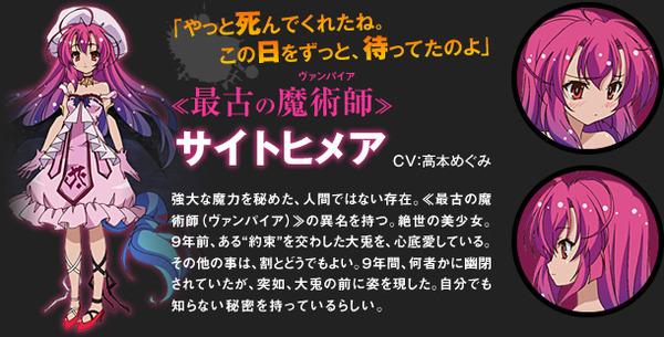 https://ami.animecharactersdatabase.com/uploads/chars/5092-1515579027.jpg