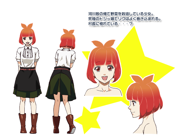 https://ami.animecharactersdatabase.com/uploads/chars/5092-1881687113.png