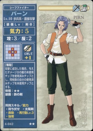 https://ami.animecharactersdatabase.com/uploads/chars/5092-1967900997.jpg