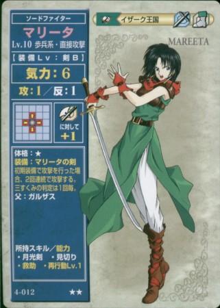 https://ami.animecharactersdatabase.com/uploads/chars/5092-216321921.jpg
