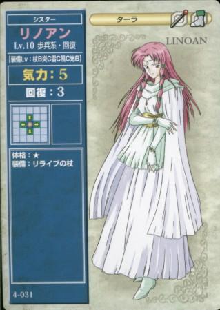 https://ami.animecharactersdatabase.com/uploads/chars/5092-519674943.jpg
