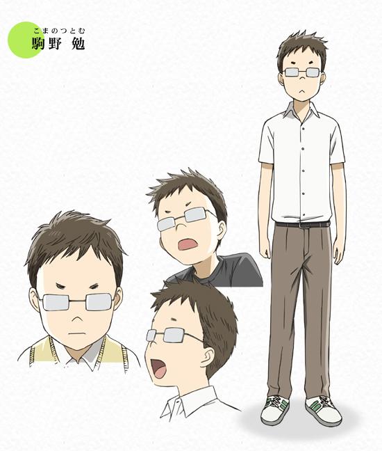 https://ami.animecharactersdatabase.com/uploads/chars/5092-790125012.jpg