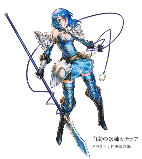 https://ami.animecharactersdatabase.com/uploads/chars/5092-858993832.jpg