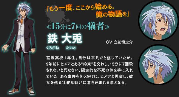 https://ami.animecharactersdatabase.com/uploads/chars/5092-868331810.jpg