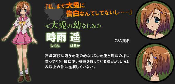 https://ami.animecharactersdatabase.com/uploads/chars/5092-882583676.jpg
