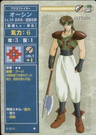 https://ami.animecharactersdatabase.com/uploads/chars/5092-983007903.jpg