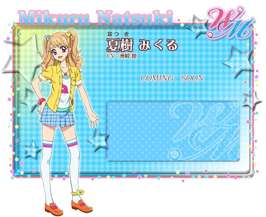 https://ami.animecharactersdatabase.com/uploads/chars/5457-1499184456.jpg