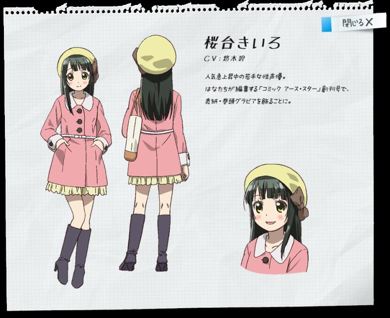 https://ami.animecharactersdatabase.com/uploads/chars/5524-1245482544.png