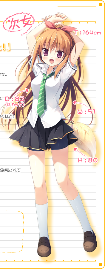 https://ami.animecharactersdatabase.com/uploads/chars/5524-1823362754.png
