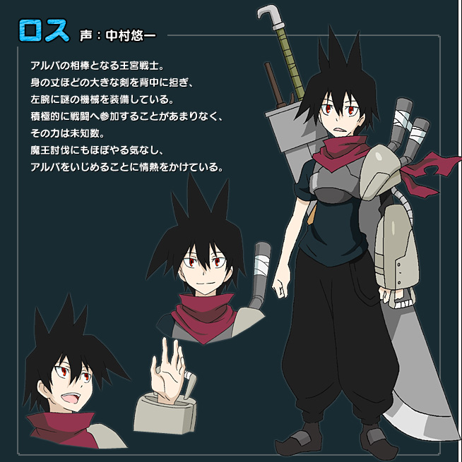 https://ami.animecharactersdatabase.com/uploads/chars/5524-808550072.jpg