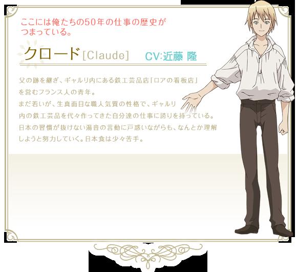 https://ami.animecharactersdatabase.com/uploads/chars/5524-97261868.png