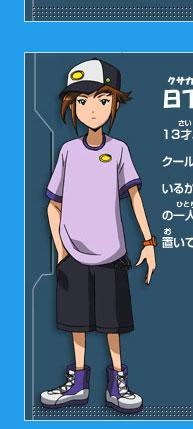 https://ami.animecharactersdatabase.com/uploads/chars/5688-1065768547.jpg