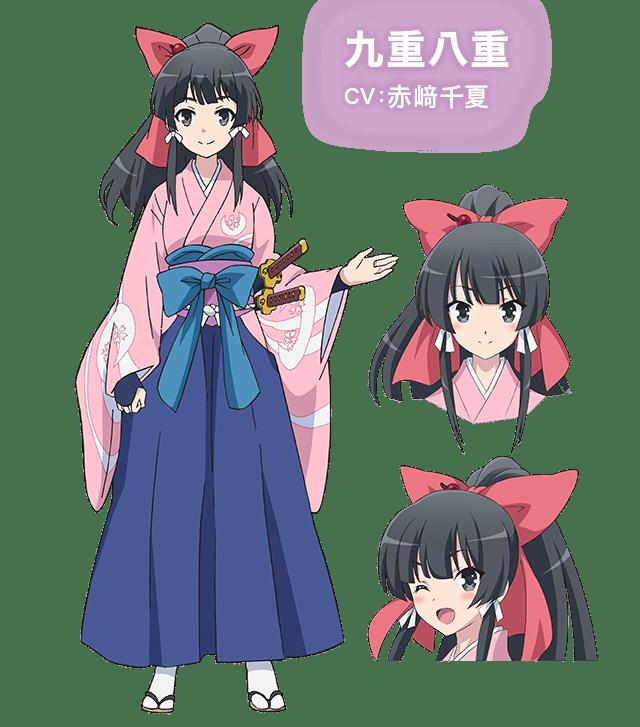 https://ami.animecharactersdatabase.com/uploads/chars/5688-1079526111.png