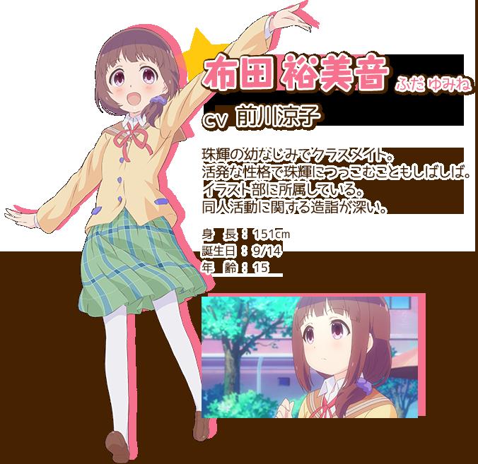 https://ami.animecharactersdatabase.com/uploads/chars/5688-1238049084.png