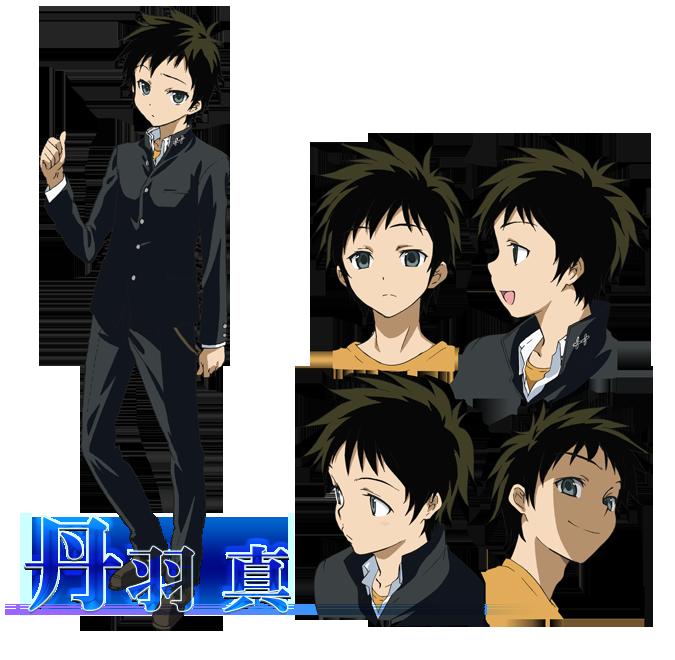 https://ami.animecharactersdatabase.com/uploads/chars/5688-1248523740.png