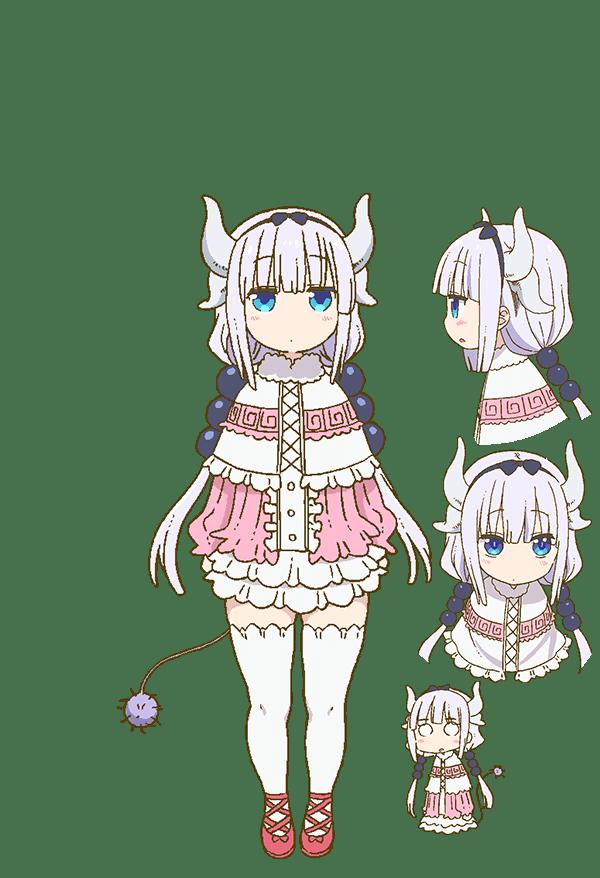 https://ami.animecharactersdatabase.com/uploads/chars/5688-1266023704.png