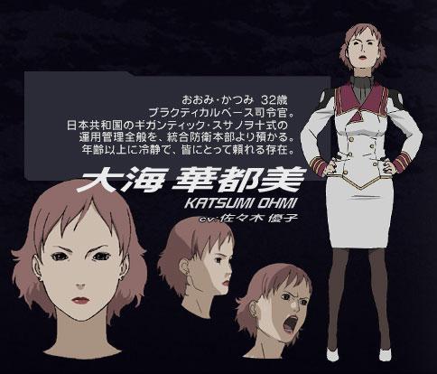 https://ami.animecharactersdatabase.com/uploads/chars/5688-1276970001.jpg