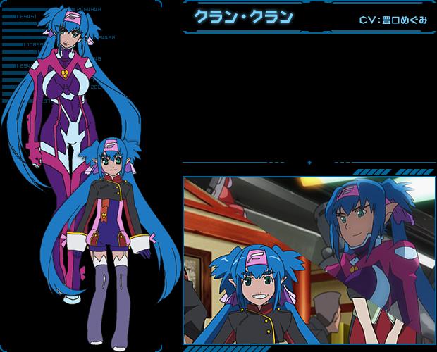 https://ami.animecharactersdatabase.com/uploads/chars/5688-1289389572.jpg