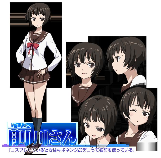 https://ami.animecharactersdatabase.com/uploads/chars/5688-1327551272.png