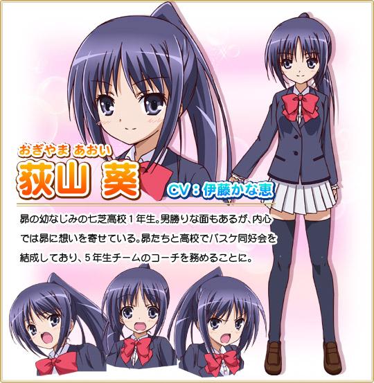 https://ami.animecharactersdatabase.com/uploads/chars/5688-1355295287.jpg
