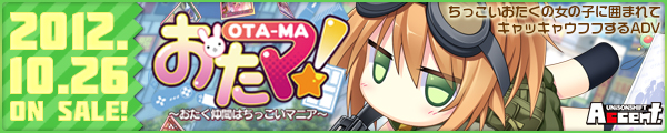 Ota-Ma! ~Otaku Nakama wa Chikkoi Mania~