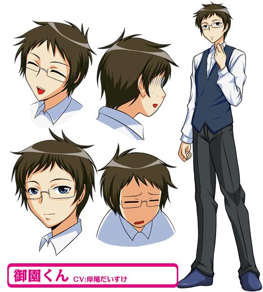 https://ami.animecharactersdatabase.com/uploads/chars/5688-1828338561.jpg