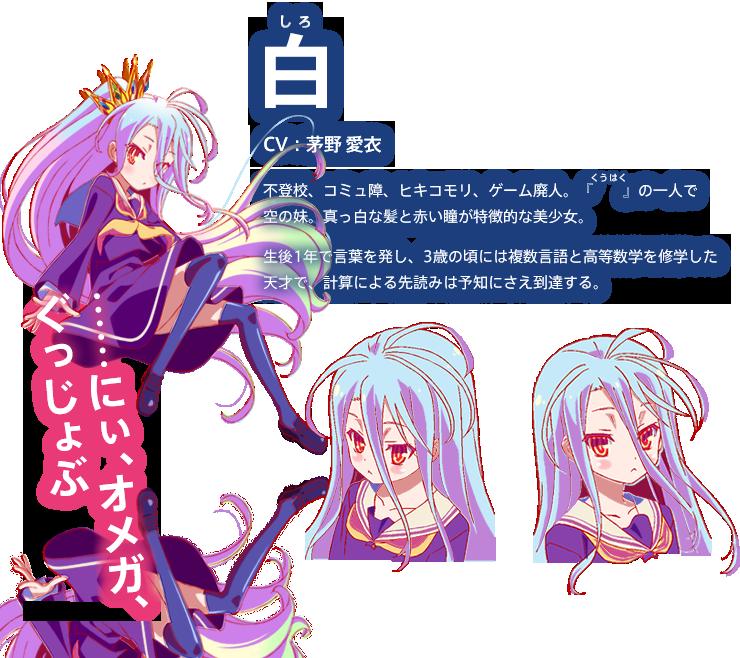 https://ami.animecharactersdatabase.com/uploads/chars/5688-2110921450.png