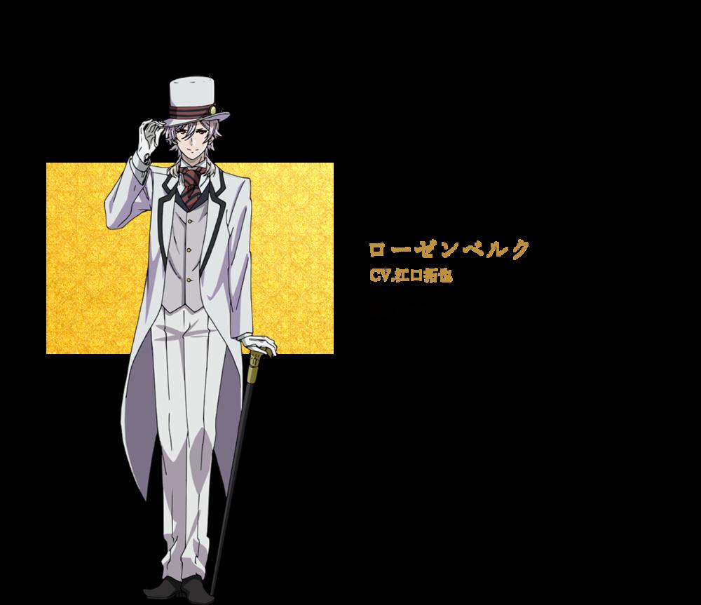 https://ami.animecharactersdatabase.com/uploads/chars/5688-238133402.png