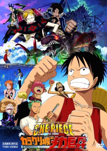 One Piece The Movie: Mega Mecha Soldier of Karakuri Castle