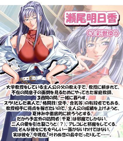 https://ami.animecharactersdatabase.com/uploads/chars/5688-503167004.jpg