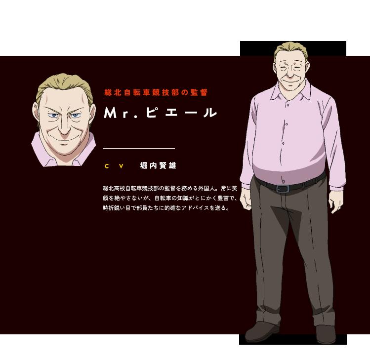 https://ami.animecharactersdatabase.com/uploads/chars/5688-54910740.png
