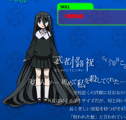 https://ami.animecharactersdatabase.com/uploads/chars/5688-586686475.jpg