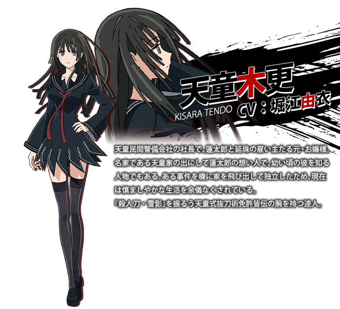https://ami.animecharactersdatabase.com/uploads/chars/5688-613625893.png