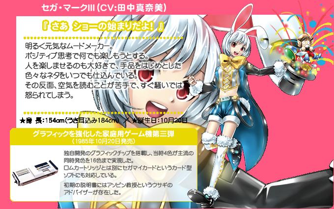 https://ami.animecharactersdatabase.com/uploads/chars/5688-969495746.png