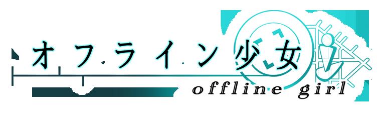 Offline Girl