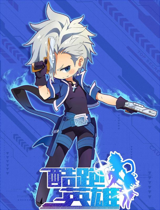 https://ami.animecharactersdatabase.com/uploads/chars/69407-2060359093.png