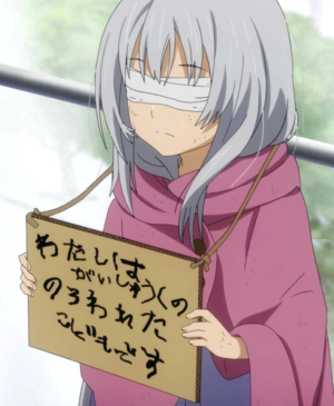 https://ami.animecharactersdatabase.com/uploads/chars/8282-1728882820.png