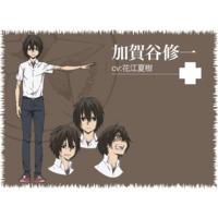 Image of Shuichi Kagaya